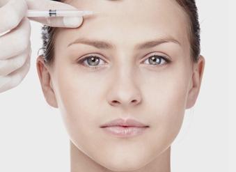 Dr Najjar Chirurgien Maxillo-Facial Injections Toxine Botulique